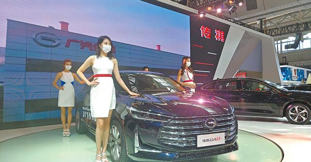 新疆稳步扩大汽车消费