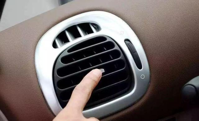 车内空调在停车时,到底关不关呢?关的时候该如何操作呢?