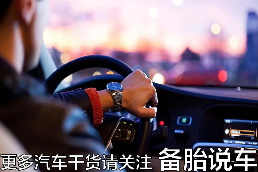 车子不常用,每隔6、7天都保证打火1次,怎么还是坏了
