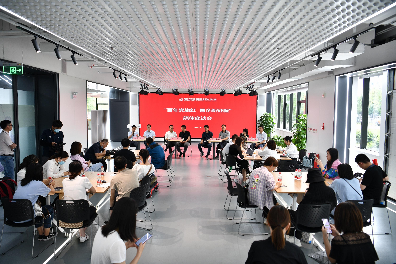 """跃迁发展 东风公司全速向""""科技企业""""转型"""