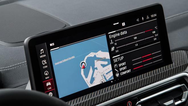 新款宝马X3 更新外观和轻度混动技术