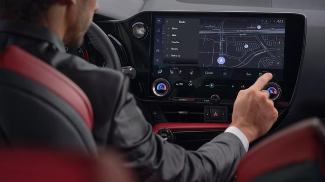 全新一代雷克萨斯NX全球首发 多种动力/年内上市