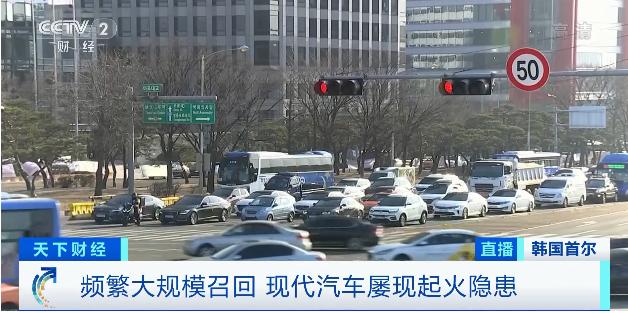 现代豪华汽车品牌再被召回 在中国已预售!
