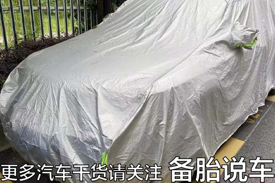车子经常停室外,有必要罩个车衣吗