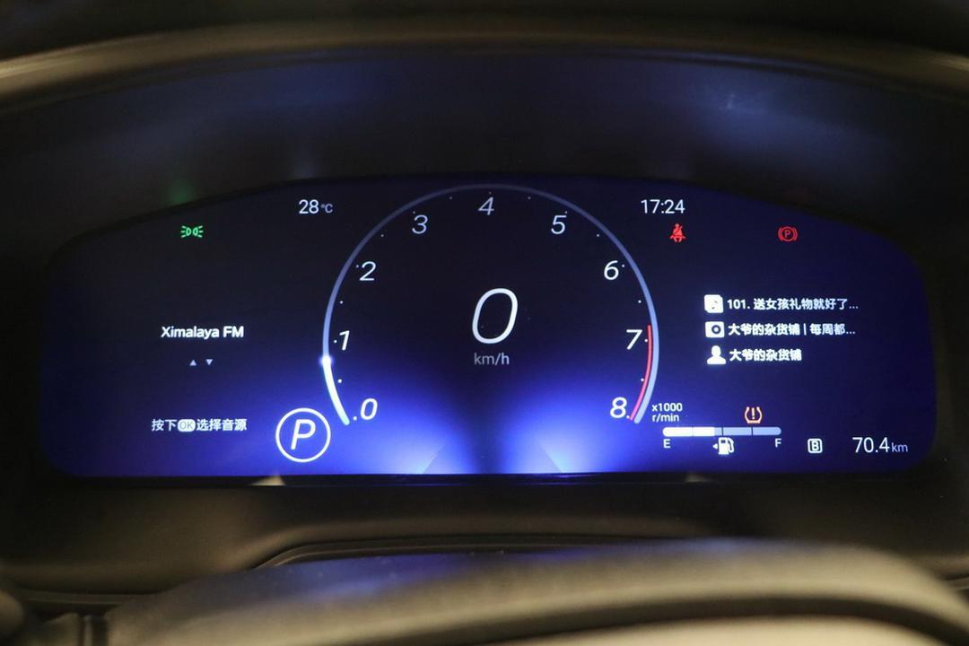 广汽丰田凌尚售价14.88和15.88万元上市