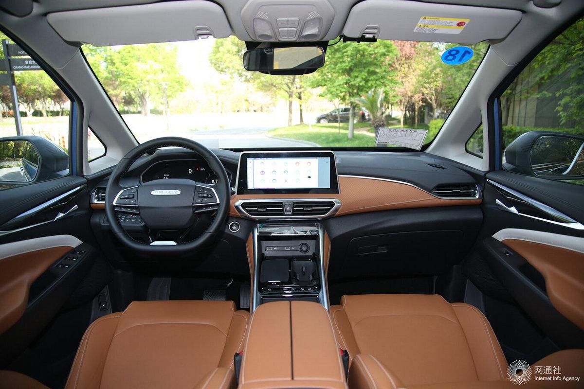 上汽大通MAXUS增G50 PLUS旅航版售价13.28万元