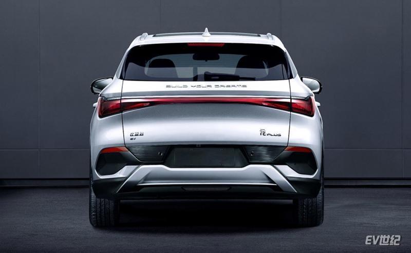 比亚迪全新车型元PLUS EV曝光 家族设计更年轻