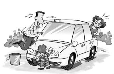 合理的保养爱车,不要过度爱车