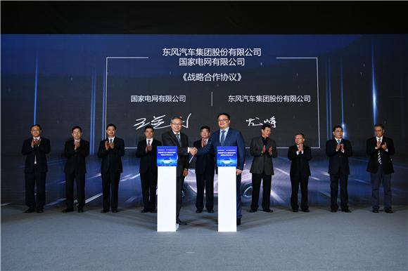 """""""东方风起""""焕新启程 东风公司上半年整体经营保持高质量"""