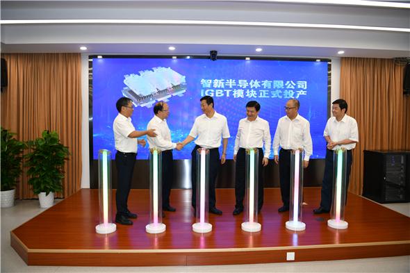 """东风""""跃迁""""再结硕果 智新半导体IGBT模块正式投产"""