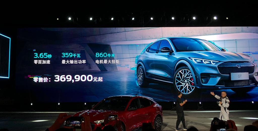 福特Mustang Mach-E GT售价36.99万上市